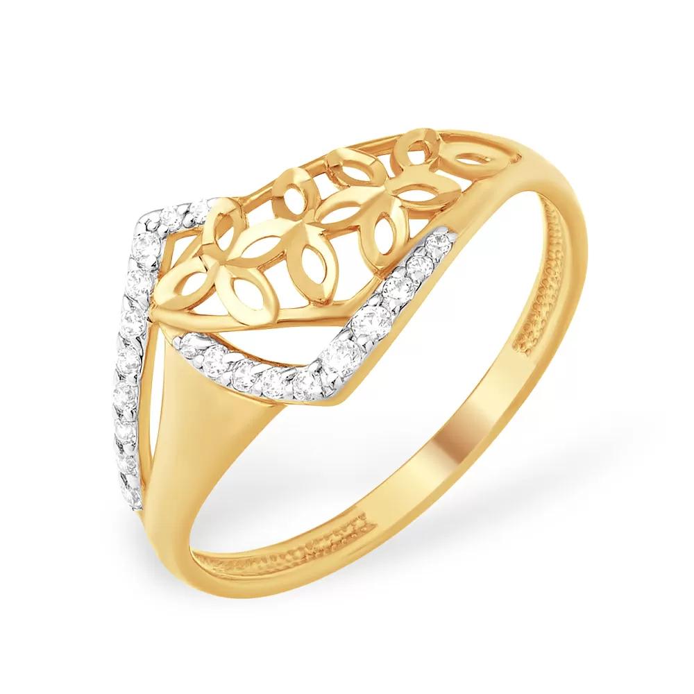 Золотое кольцо к12211261