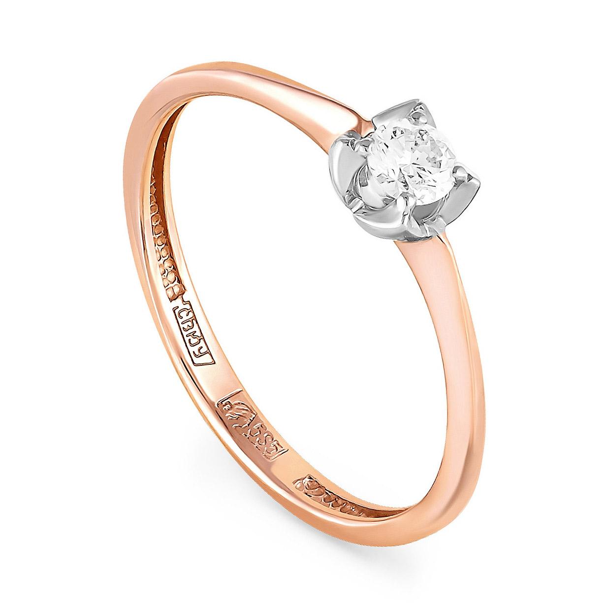 Золотое кольцо Бриллиант арт. 11-0810-1000 11-0810-1000