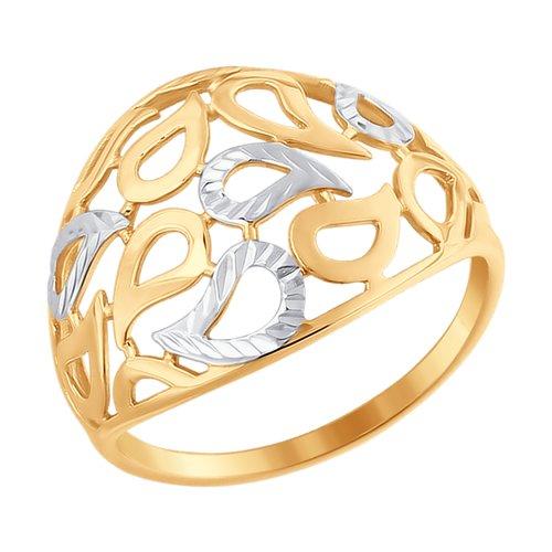 Золотое кольцо Без вставки арт. 017648 017648
