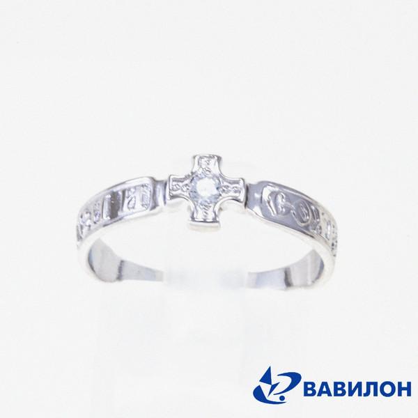 Обручальное кольцо из серебра с фианитом арт. 1502719 1502719