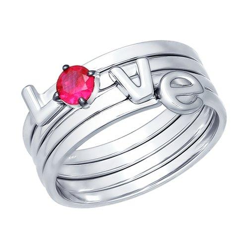 Серебряное кольцо Фианит арт. 94011997 94011997