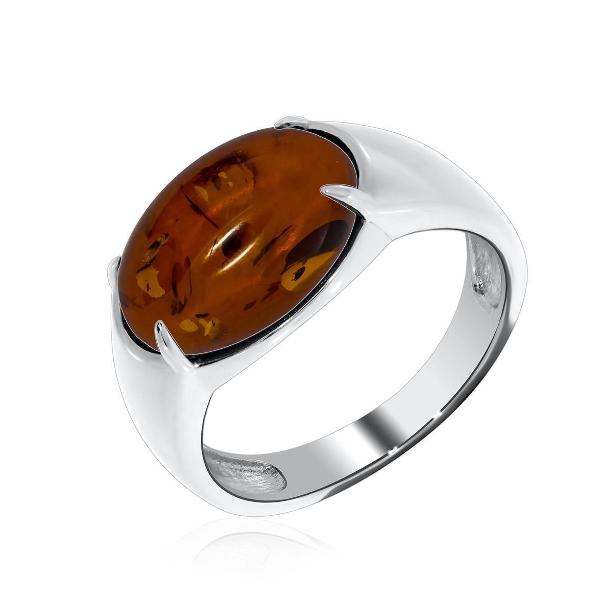 Серебряное кольцо Янтарь арт. 1340480991 1340480991