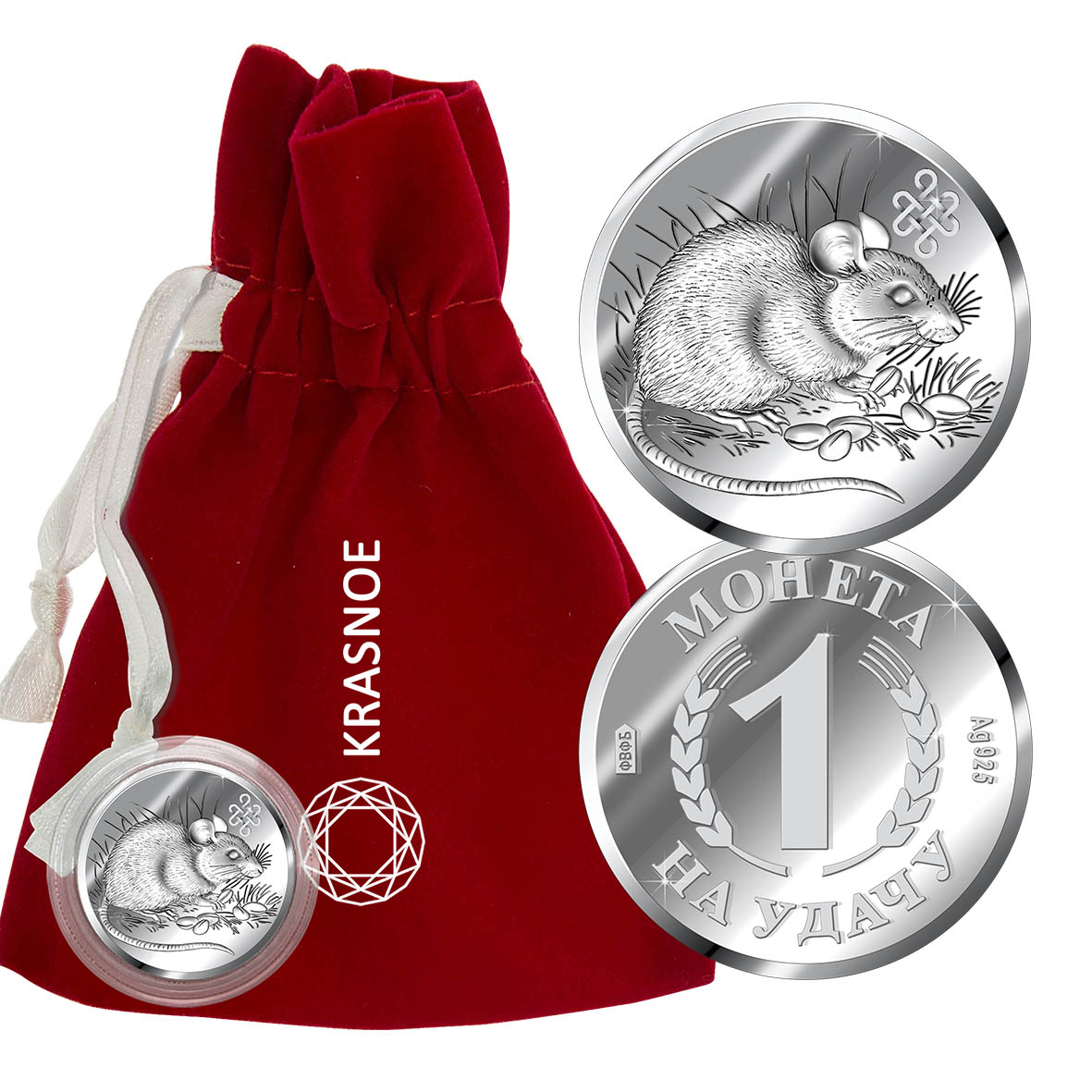 Серебряная монета арт. 9300409022 9300409022