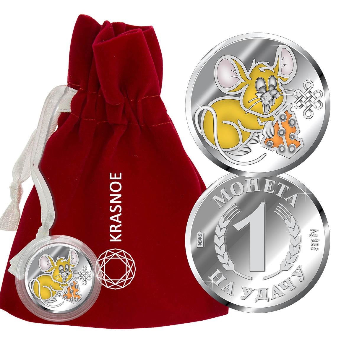 Серебряная монета с эмалью арт. 9362409023 9362409023