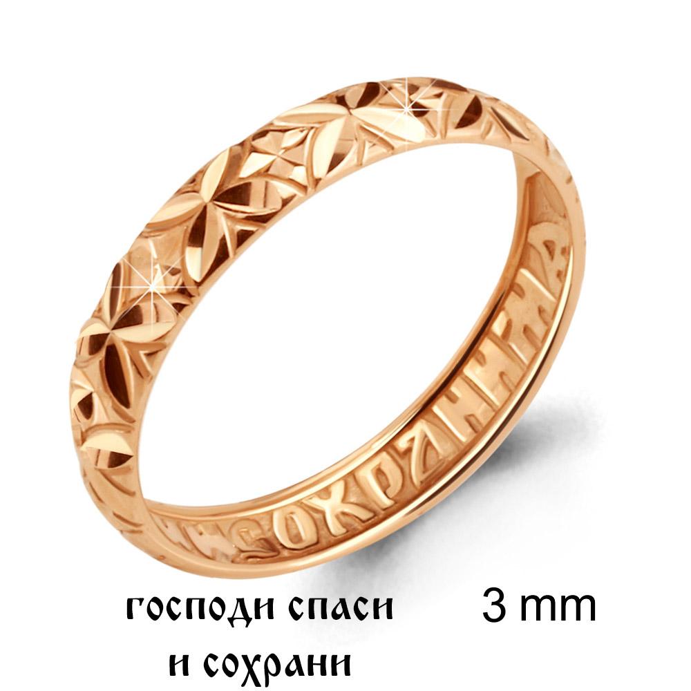 Обручальное кольцо арт. 51600.6 51600.6