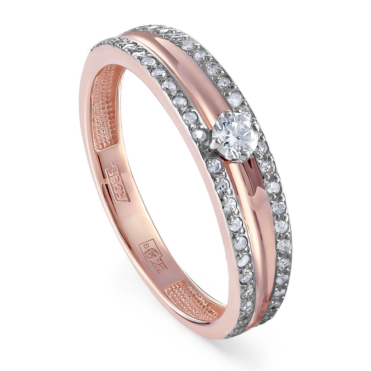 Золотое кольцо Бриллиант арт. 11-01183-1000 11-01183-1000