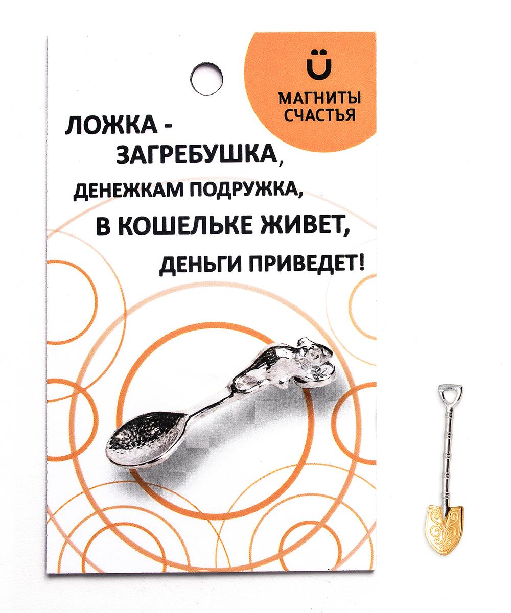 Сувенир арт. 37-СУЛ034-77-У30 37-СУЛ034-77-У30