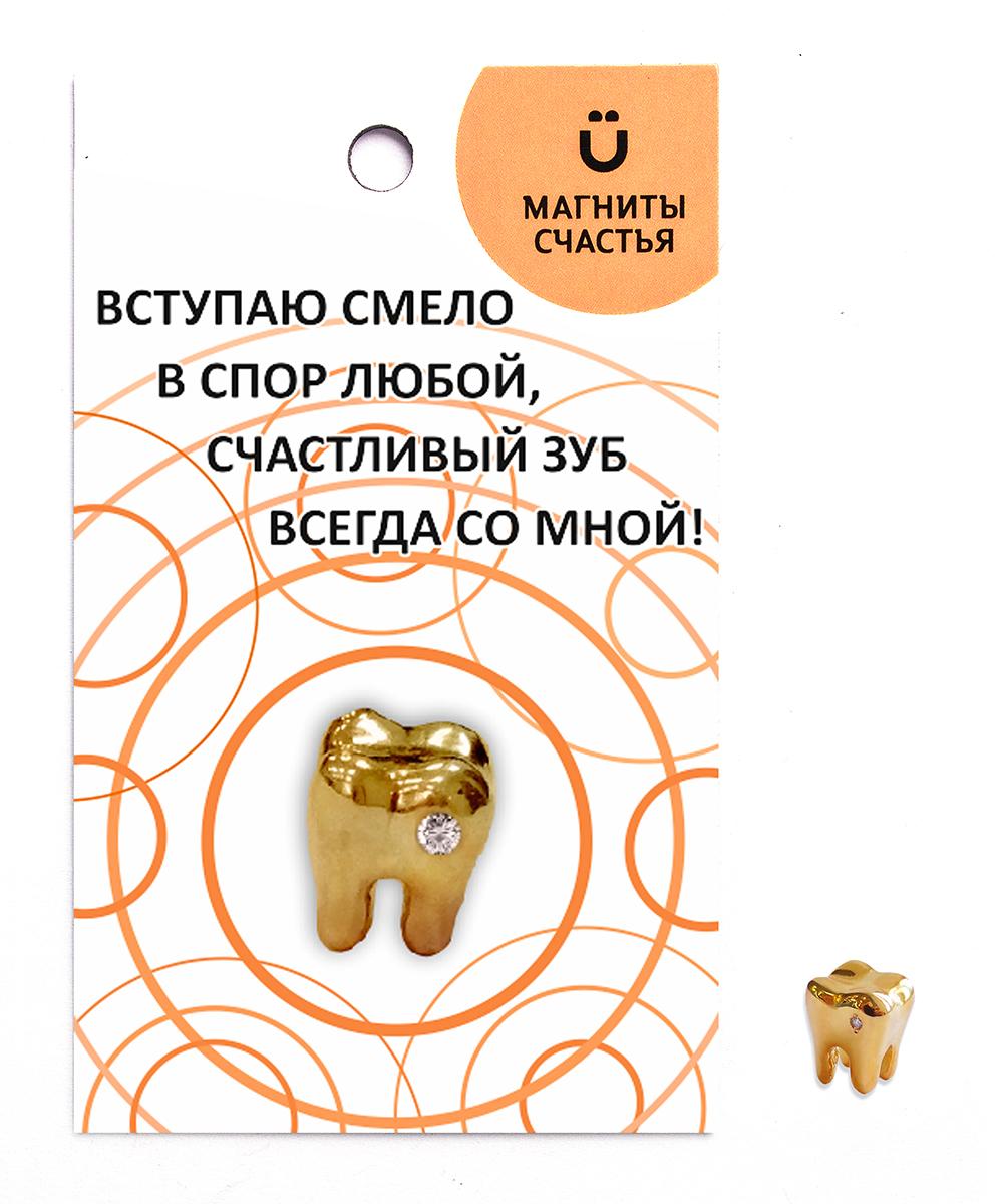 Сувенир с бриллиантом арт. 37-СУЛ001-77-101/1У3 37-СУЛ001-77-101/1У3
