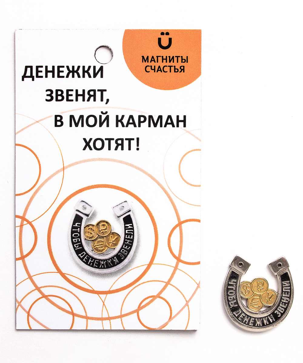 Серебряный сувенир арт. 37-СУЛ818-77-У3 37-СУЛ818-77-У3