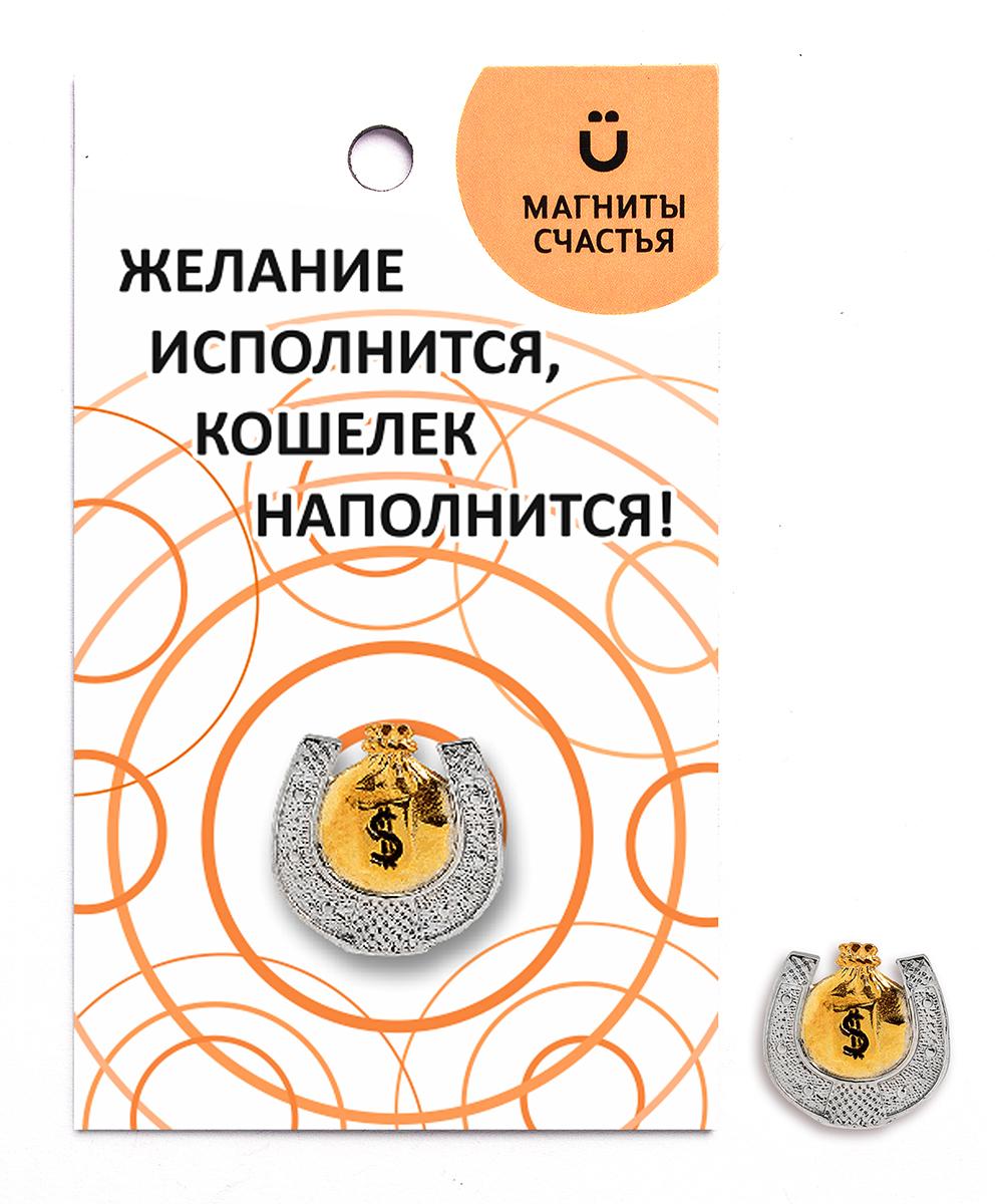 Серебряный сувенир арт. 37-СУЛ926-77-У4 37-СУЛ926-77-У4