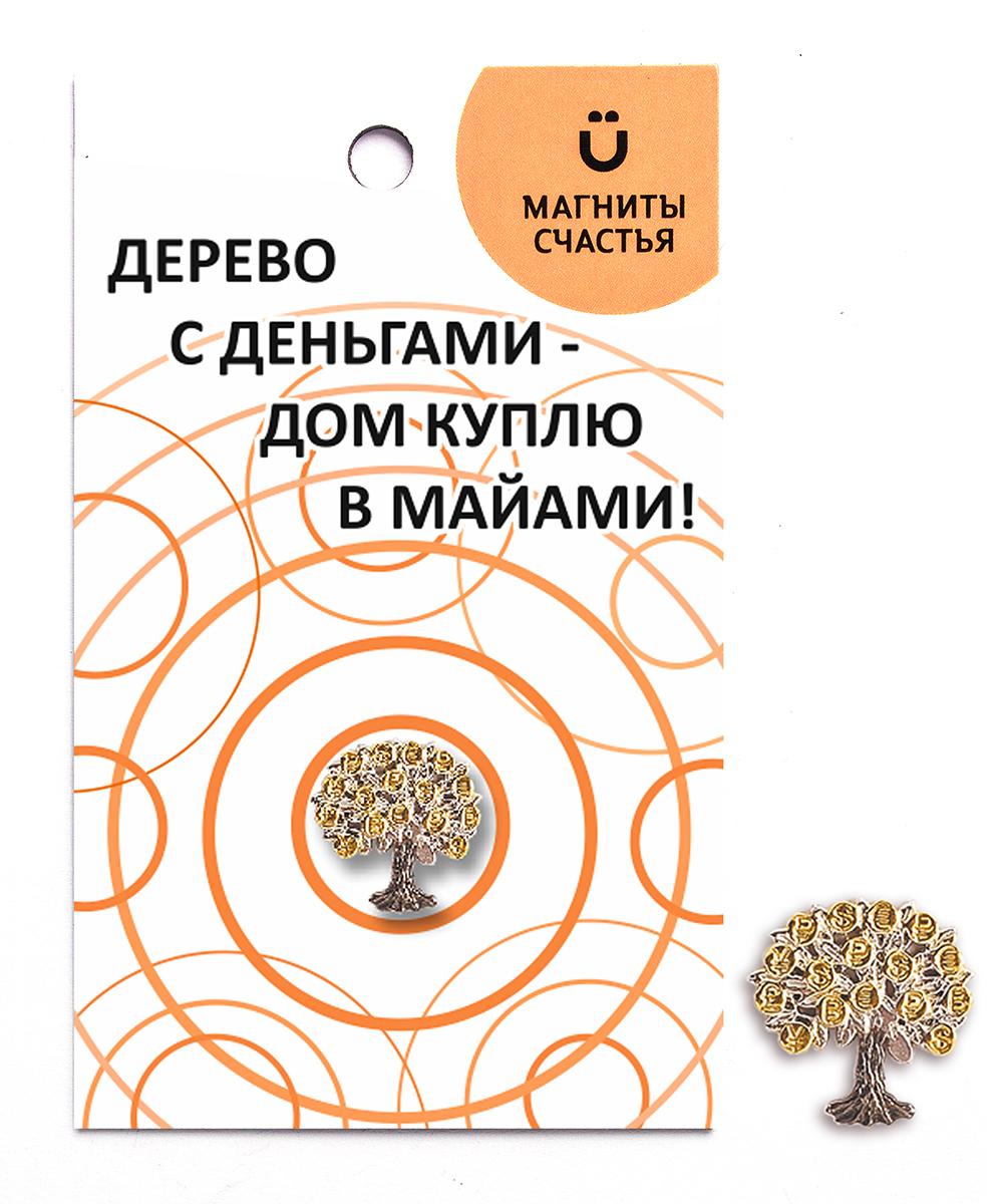 Серебряный сувенир арт. 37-СУЛ880-77-У4 37-СУЛ880-77-У4