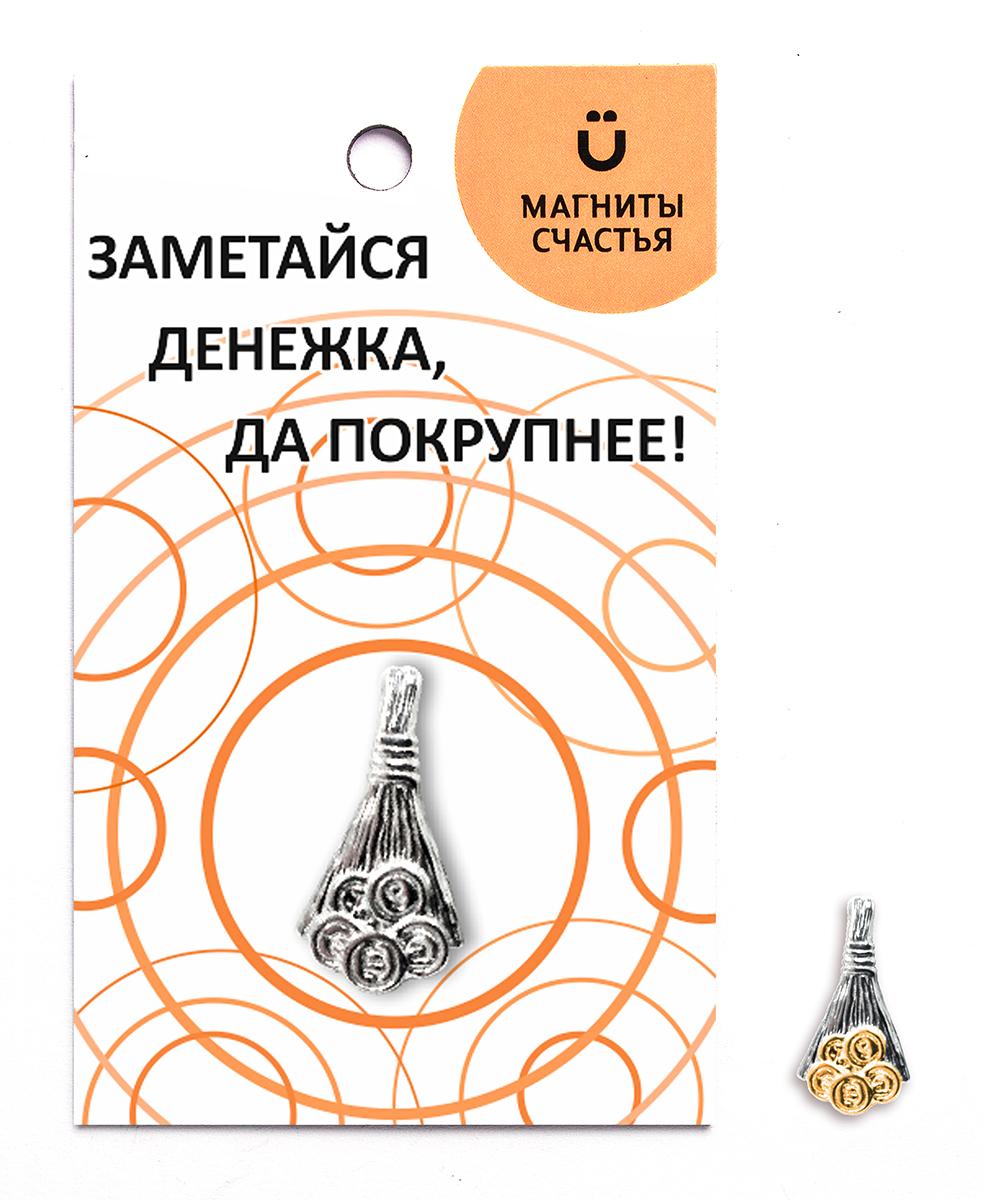 Сувенир арт. 37-СУЛ925-77-У4 37-СУЛ925-77-У4