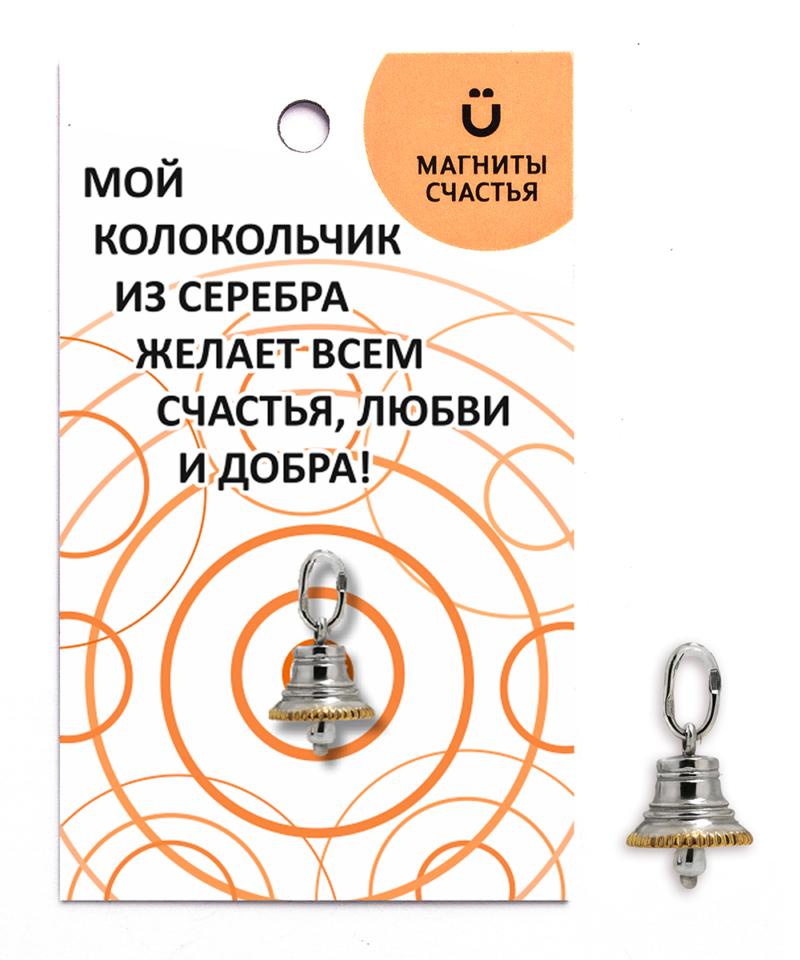 Сувенир арт. 37-СУЛ907-77-У30 37-СУЛ907-77-У30