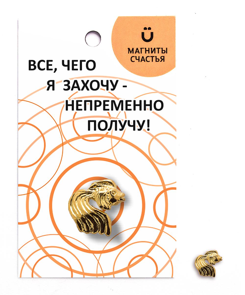 Сувенир арт. 37-СУЛ871-77-У30 37-СУЛ871-77-У30