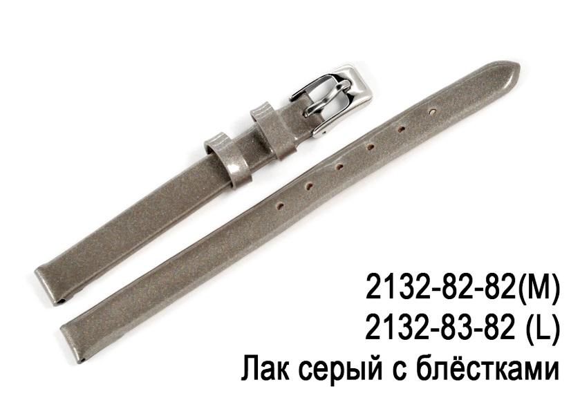 Ремешок для часов с кожей арт. 2132-83-82 2132-83-82