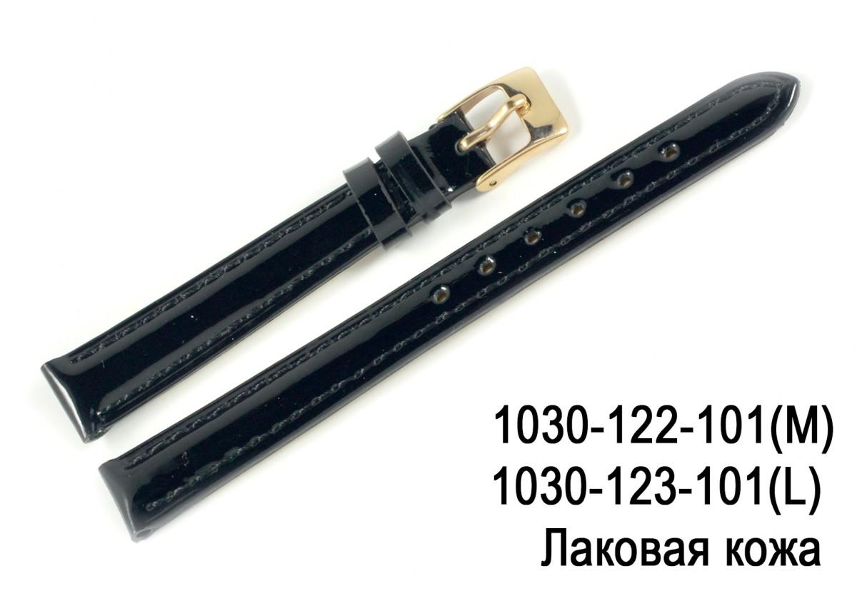 Ремешок для часов с кожей арт. 1030-123-101 1030-123-101