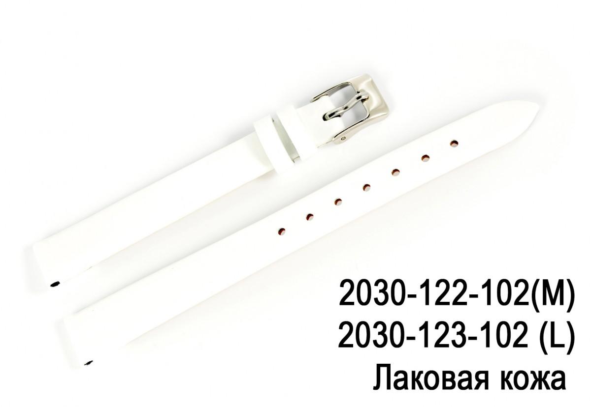 Ремешок для часов с кожей арт. 2030-123-101 2030-123-101