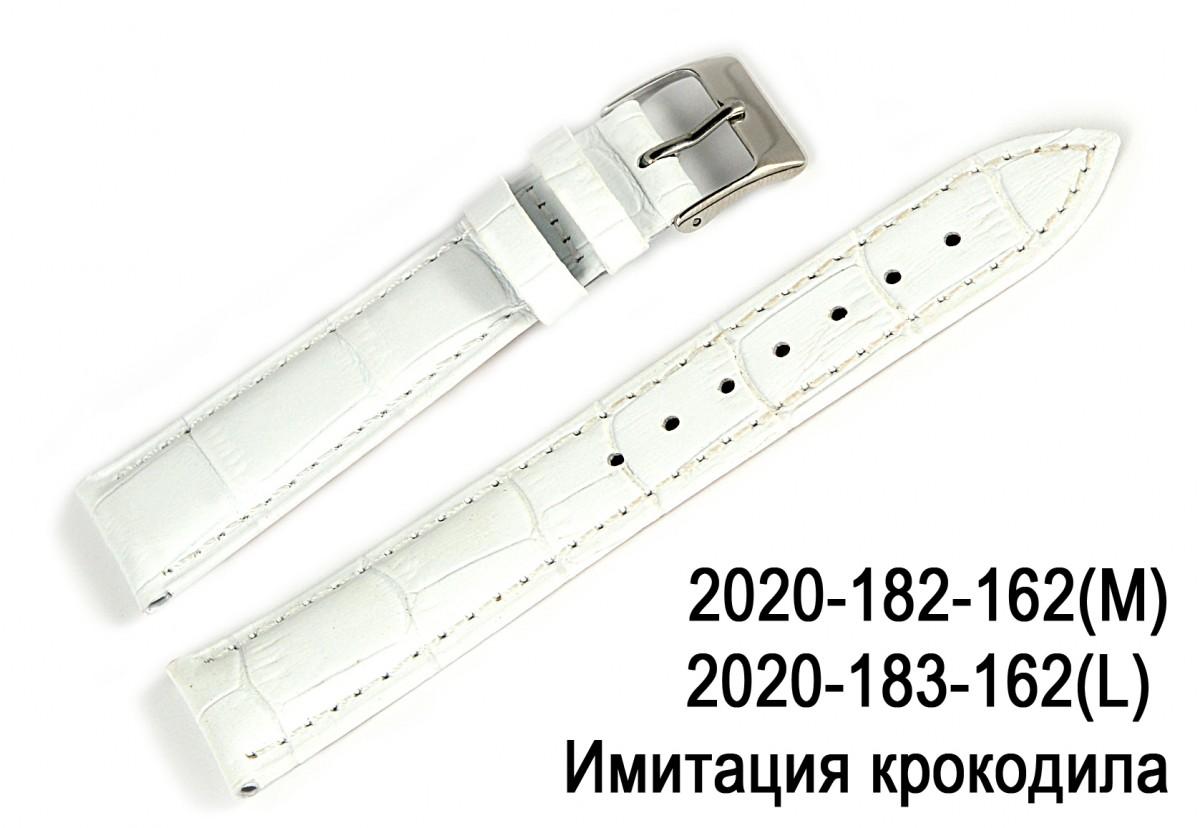 Ремешок для часов с кожей арт. 2020-183-161 2020-183-161