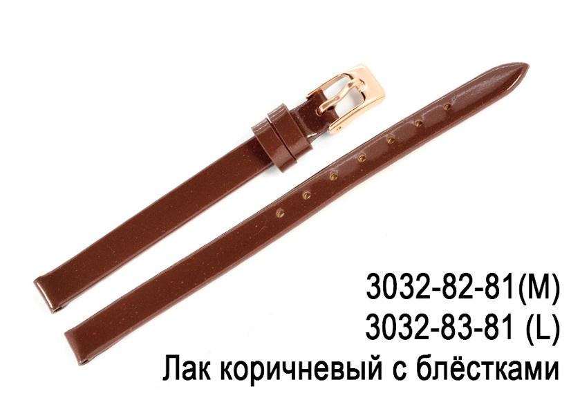 Ремешок для часов с кожей арт. 3032-83-81 3032-83-81