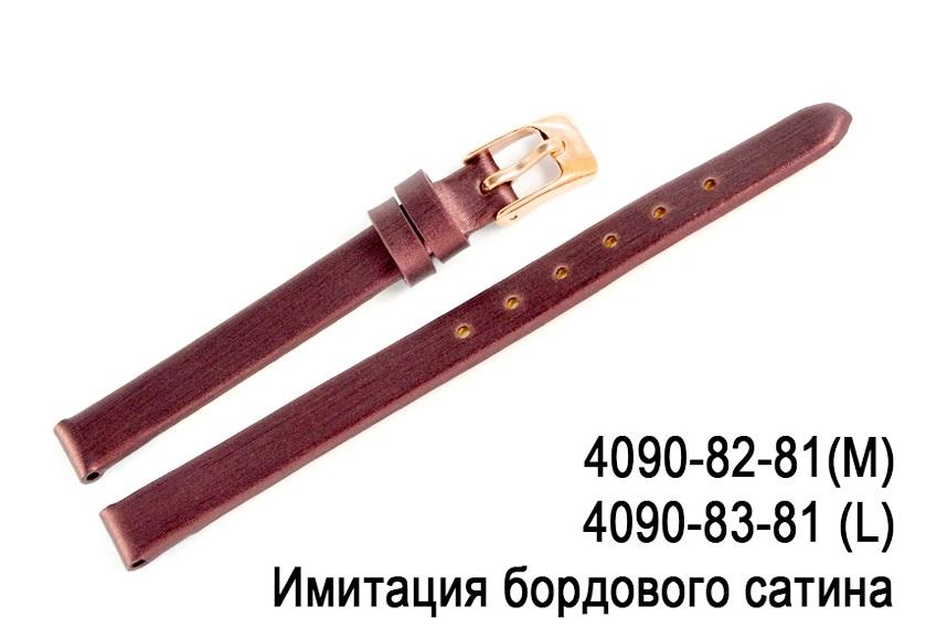 Ремешок для часов с кожей арт. 3290-82-81 3290-82-81