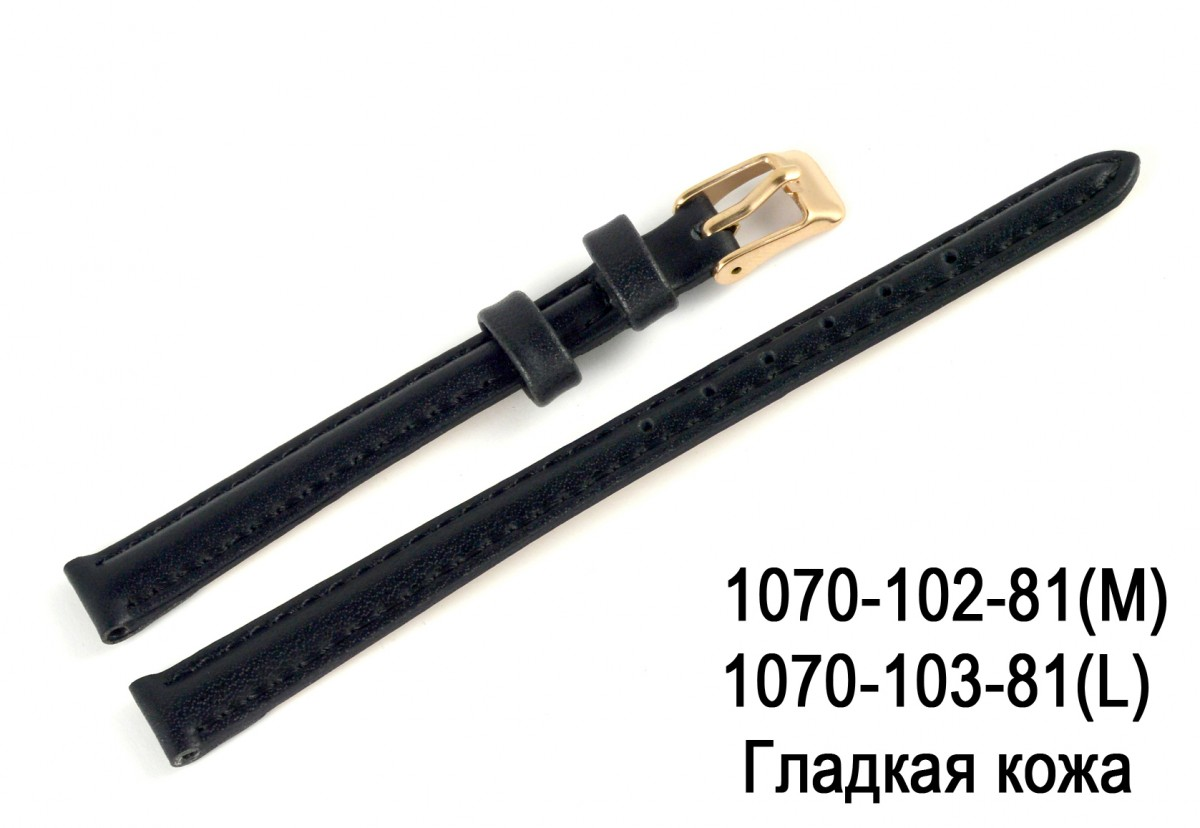 Ремешок для часов с кожей арт. 1070-103-81 1070-103-81
