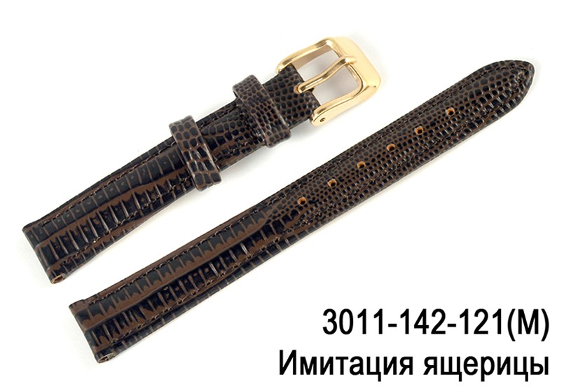 Ремешок для часов с кожей арт. 3011-142-121 3011-142-121