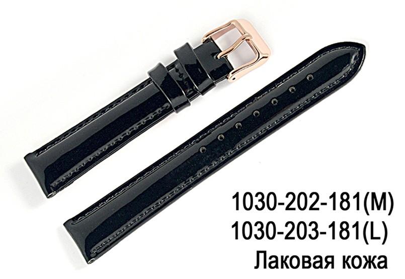Ремешок для часов с кожей арт. 1030-203-181 1030-203-181