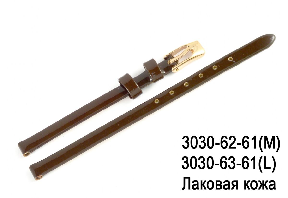 Ремешок для часов с кожей арт. 3030-63-61 3030-63-61