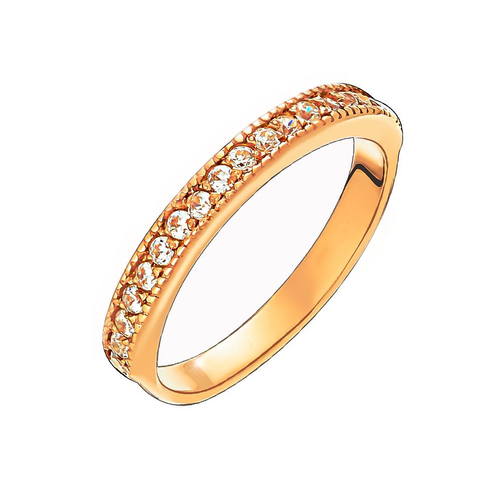 Кольцо серебряное с позолотой Прочие и Фианит арт. к3011п 17.5 к3011п 17.5