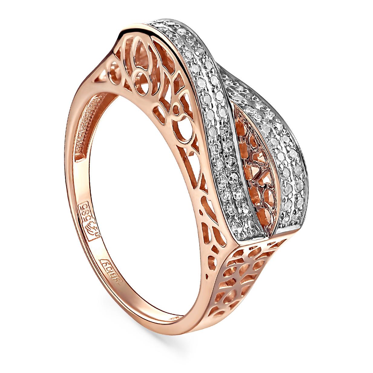 Золотое кольцо Бриллиант арт. 1-0492-1000 1-0492-1000