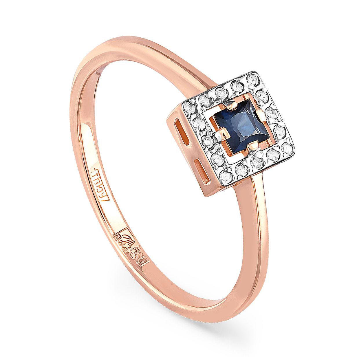 Золотое кольцо Бриллиант и Сапфир арт. 11-01023-1100 11-01023-1100
