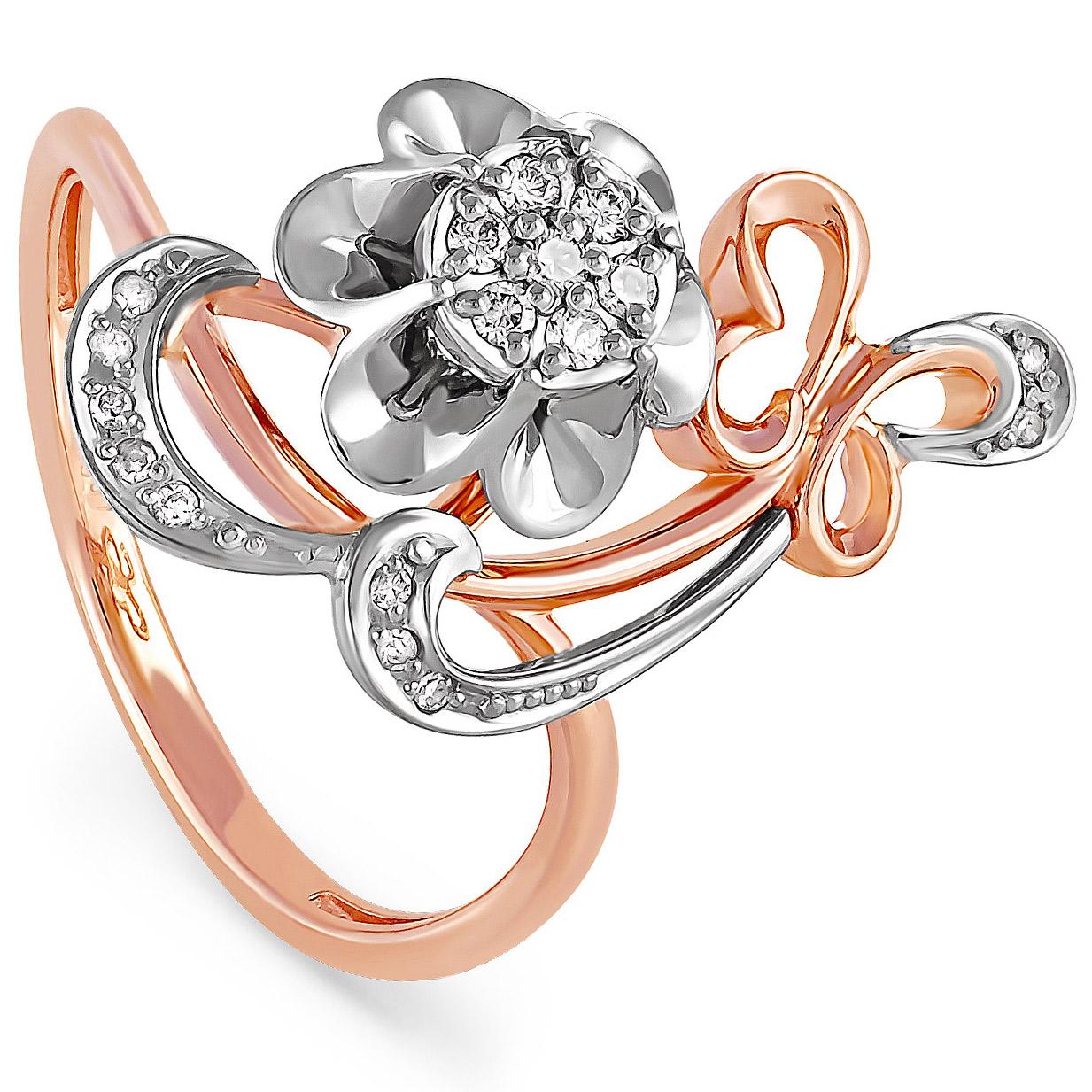 Золотое кольцо Бриллиант арт. 11-0350-1000 11-0350-1000