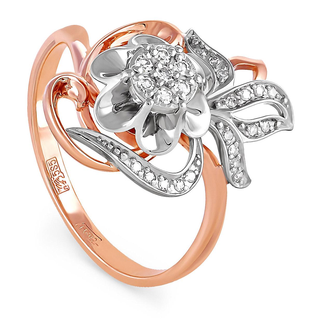 Золотое кольцо Бриллиант арт. 11-0357-1000 11-0357-1000