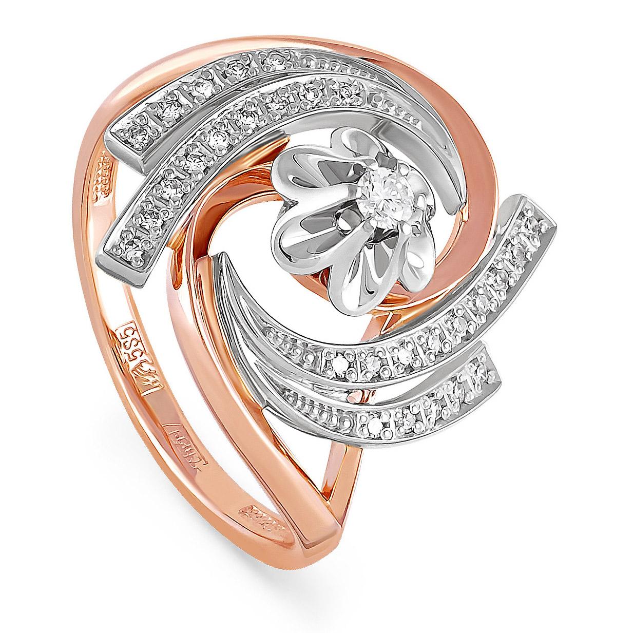 Золотое кольцо Бриллиант арт. 11-0369-1000 11-0369-1000