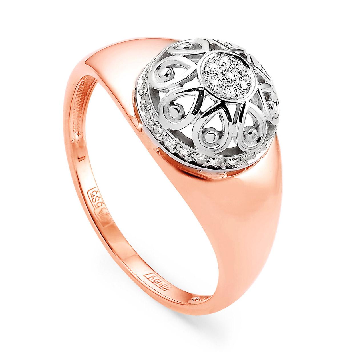Золотое кольцо Бриллиант арт. 11-0583-1000 11-0583-1000