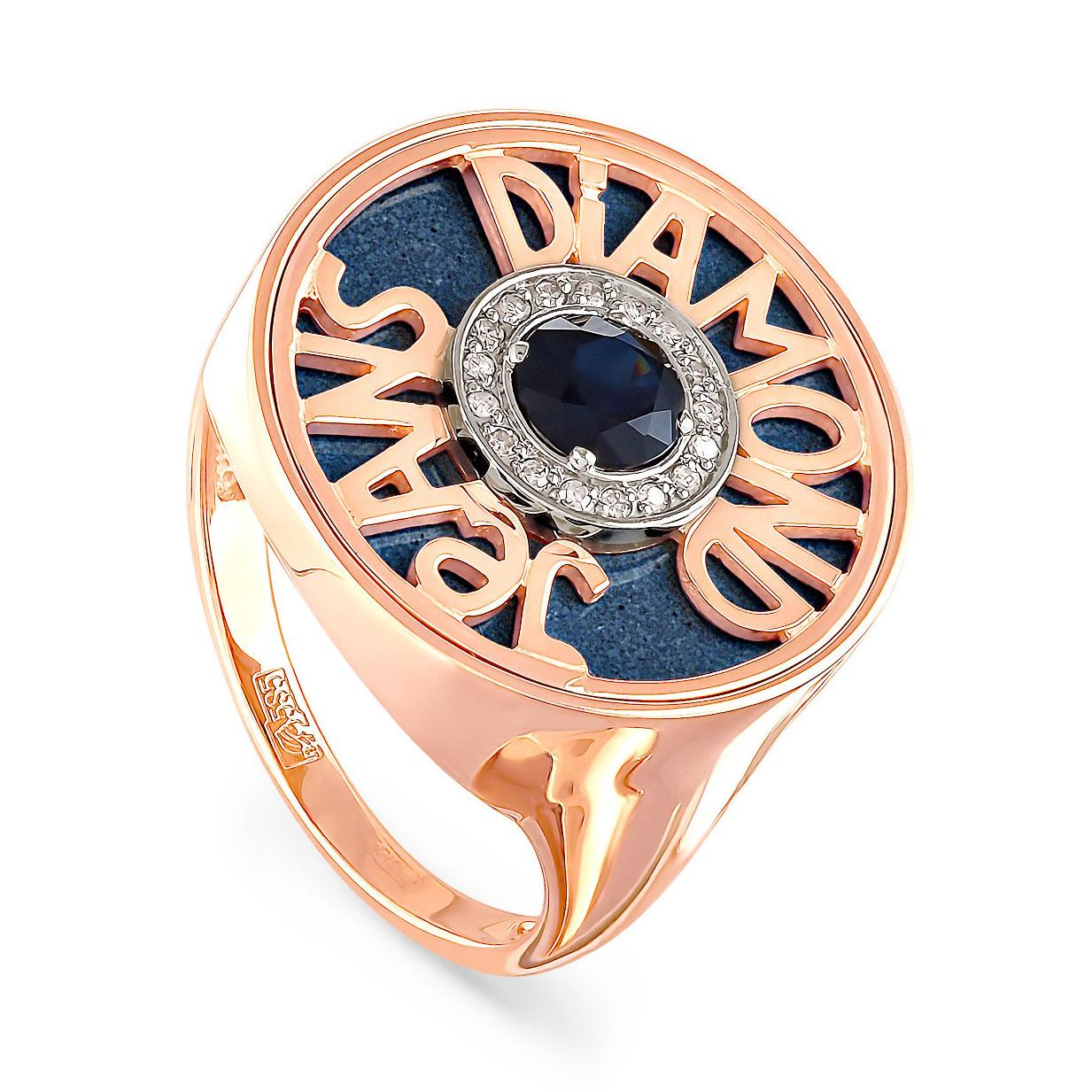 Золотое кольцо Бриллиант и Сапфир арт. 11-0750-1103 11-0750-1103
