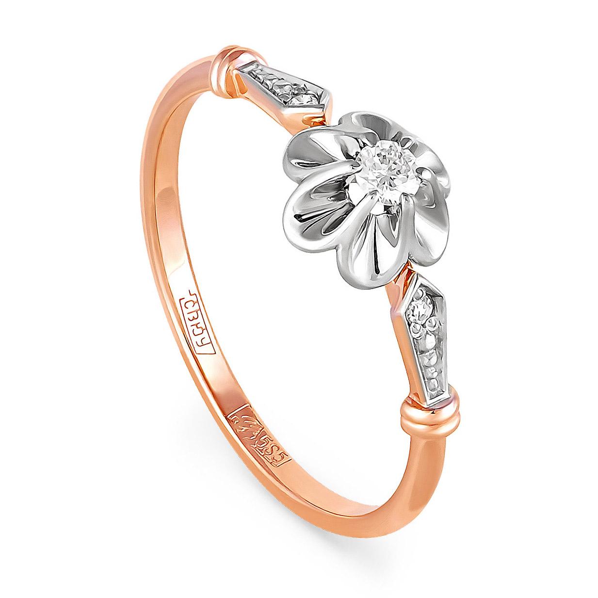 Помолвочное кольцо из золота с бриллиантом Бриллиант арт. 11-0811-1000 11-0811-1000