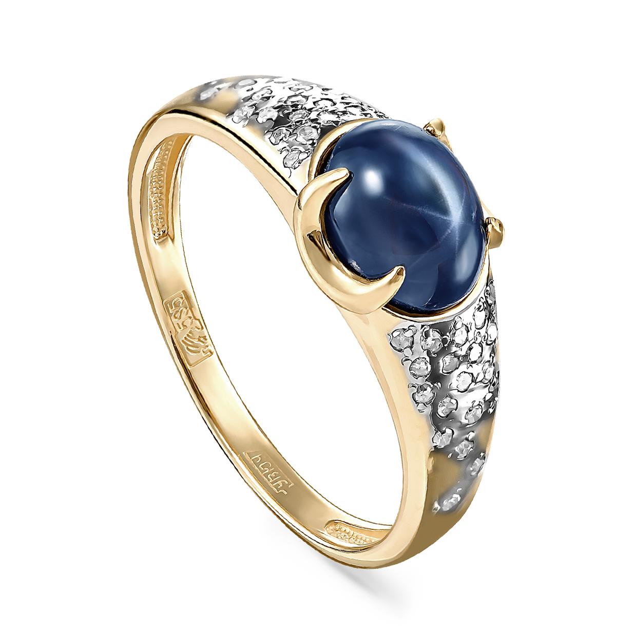 Кольцо из лимонного золота Бриллиант и Сапфир арт. 11-21100-1400 11-21100-1400