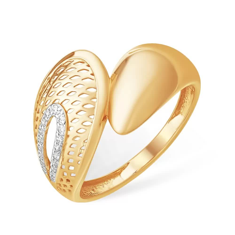 Золотое кольцо к13213605