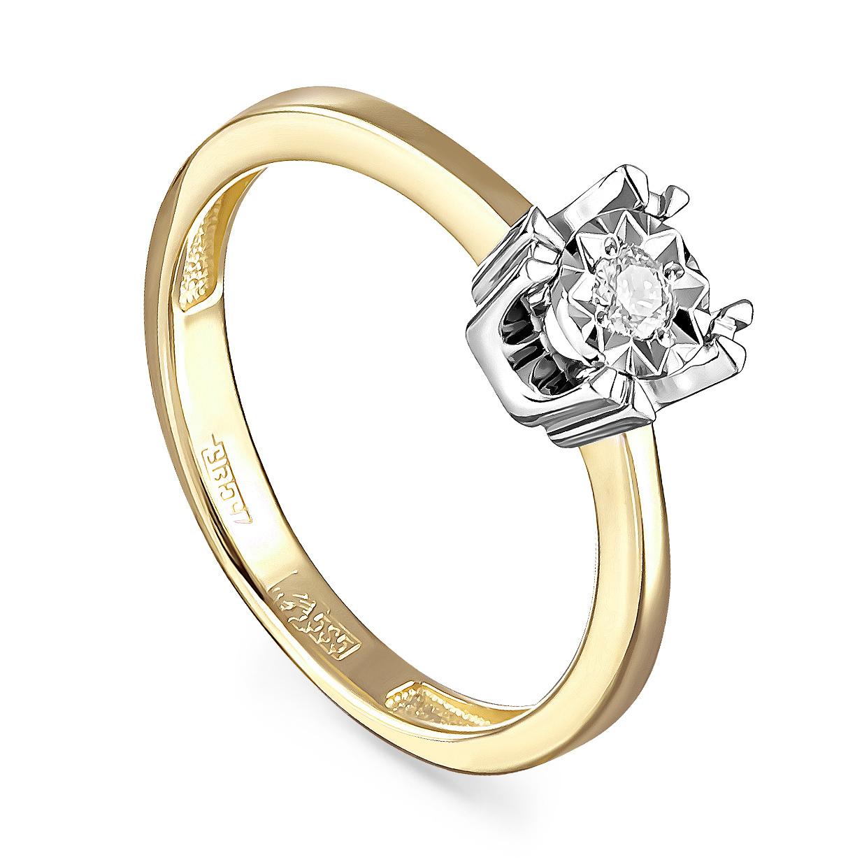 Кольцо из лимонного золота Бриллиант арт. 11-21103-1000 11-21103-1000