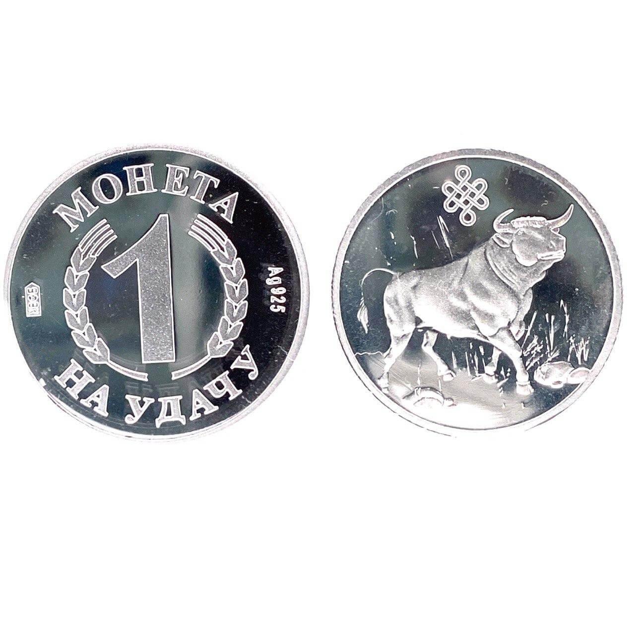 Серебряная монета арт. 9300409024 9300409024