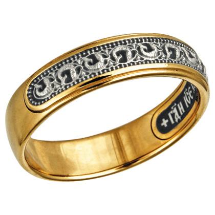 Кольцо серебряное с позолотой Без вставки арт. 4015кл 4015кл