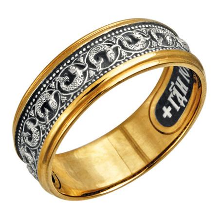 Кольцо серебряное с позолотой Без вставки арт. 4013кл 4013кл