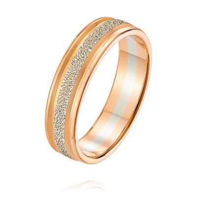 Обручальное кольцо из золота арт. 1231208-А501Ф-01 1231208-А501Ф-01