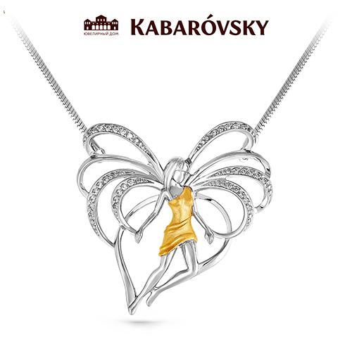 Серебряное колье с кристаллом сваровски арт. 6-001-8184 6-001-8184