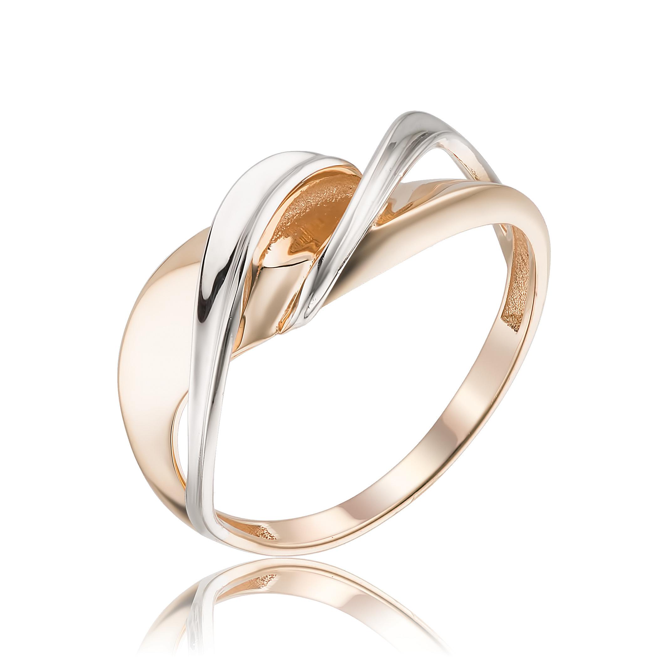 Золотое кольцо 20-02-0000-26637