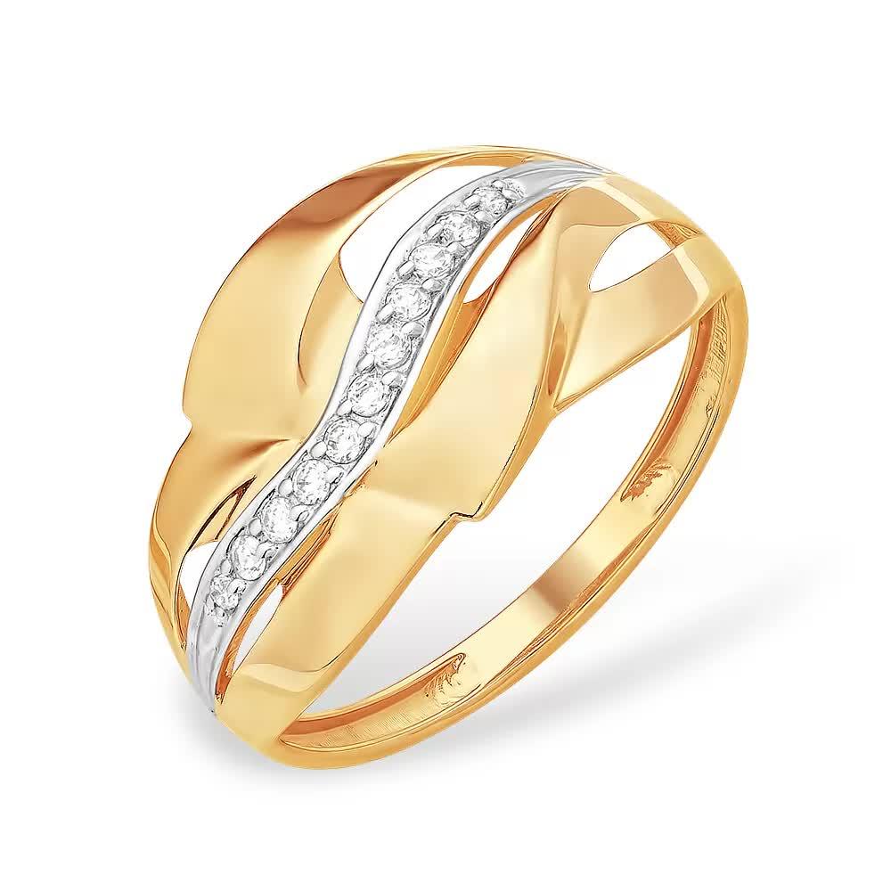 Золотое кольцо к13214051