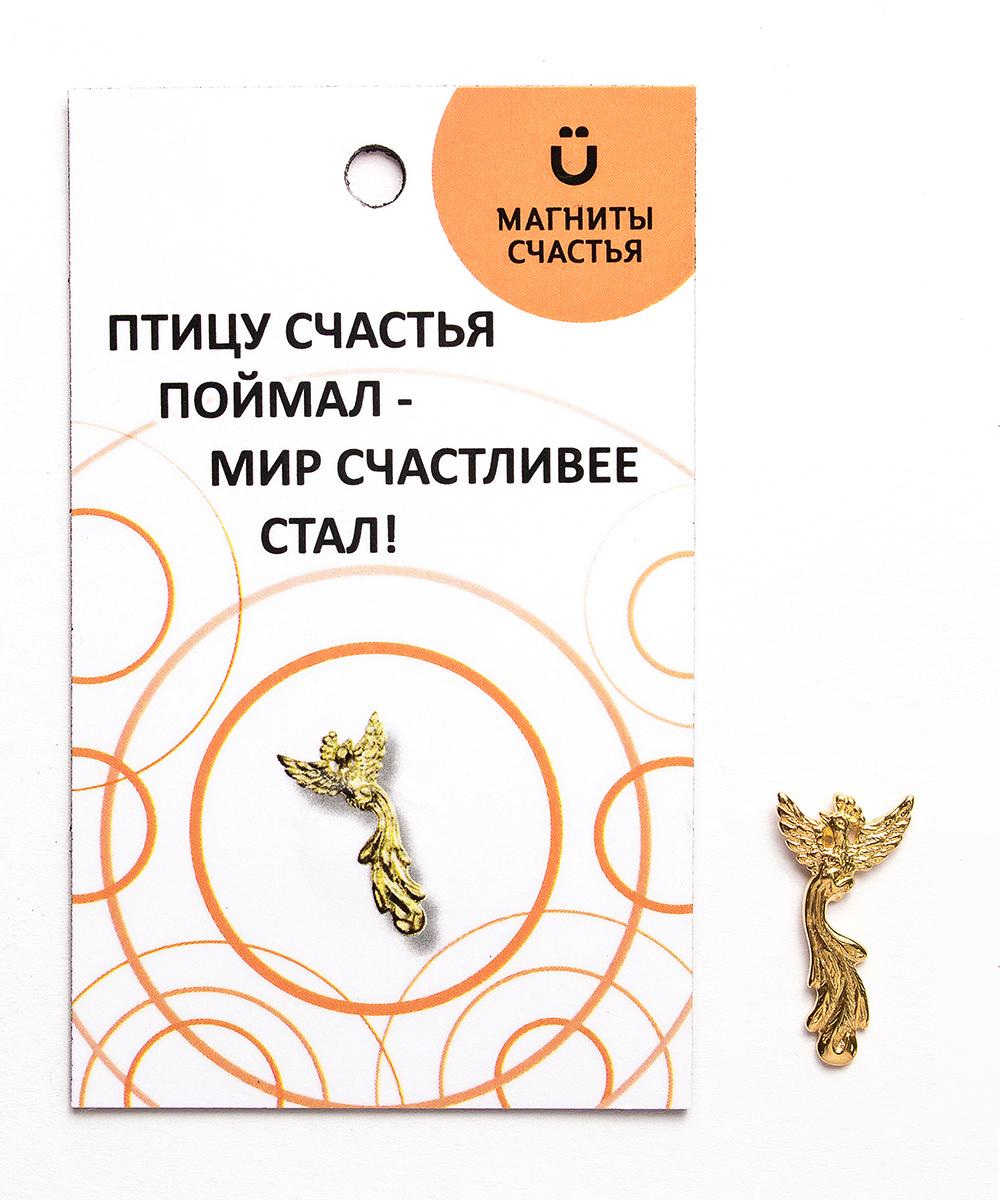 Сувенир арт. 37-СУЛ913Б-77-У30 37-СУЛ913Б-77-У30