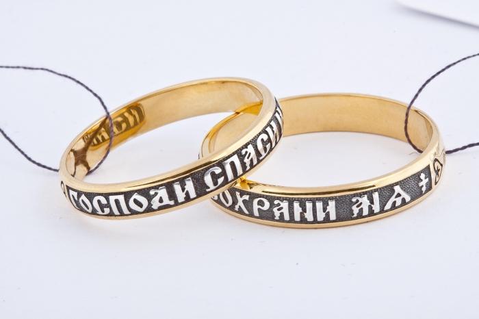 Обручальное кольцо арт. ВСЧЗ 3212 ВСЧЗ 3212