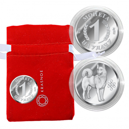 Серебряная монета арт. 9300400296 9300400296